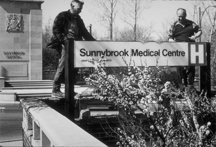 new Sunnybrook Medical Centre sign
